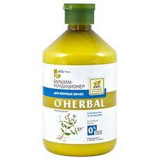 O'Herbal бальзам-кондиционер для жирных волос 500 мл