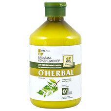 O'Herbal бальзам-кондиционер для нормальных волос для ежедневного использования 500 мл