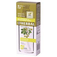 O'Herbal масло-флюид для вьющихся и непослушных волос 50 мл