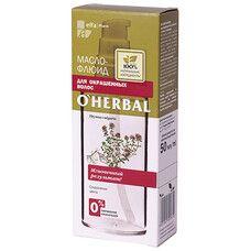 O'Herbal масло-флюид для окрашенных волос 50 мл