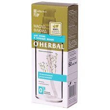 O'Herbal масло-флюид для сухих и тусклых волос 50 мл