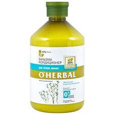 O'Herbal бальзам-кондиционер для сухих волос 500 мл