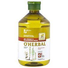 O'Herbal шампунь для тусклых и безжизненных волос 500 мл