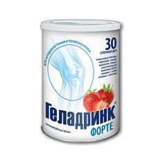 Геладринк Форте с ароматом Клубники порошок 420 г.