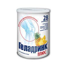 Геладринк Плюс с ароматом Ананаса порошок 340 г