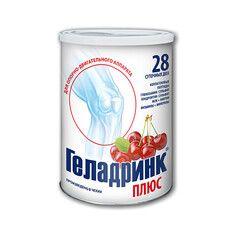 Геладринк Плюс с ароматом Вишни порошок 340 г