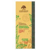 Шампунь-кондиционер плацентарно-коллагеновый для всех типов волос Биоголд 200 мл - Фото