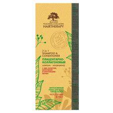 Шампунь-кондиціонер плацентарно-колагеновий для всіх типів волосся Біоголд 200 мл - Фото