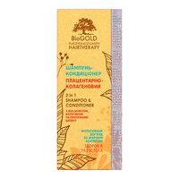 Шампунь-кондиционер плацентарно-коллагеновый для жирных волос Биоголд 200мл - Фото