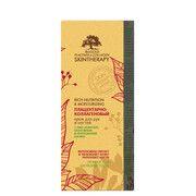 Крем для рук і нігтів плацентарно-колагеновий Біоголд з біо-золотом, кератином і протеїнами шовку 125 мл - Фото