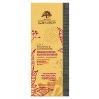 Шампунь-кондиционер плацентарно-коллагеновый для сухих, окрашенных и поврежденных волос Биоголд 200мл - Фото