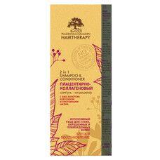 Шампунь-кондиціонер плацентарно-колагеновий для сухого, фарбованого і пошкодженого волосся Біоголд 200 мл - Фото