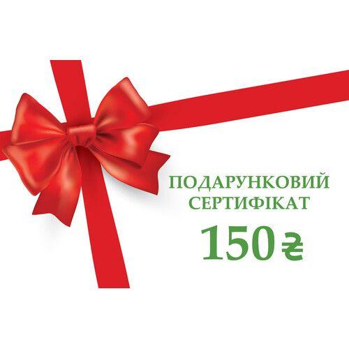 1b21528c405a Карта (подарочный сертификат 150 грн)