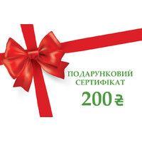 Карта (подарочный сертификат 200 грн)