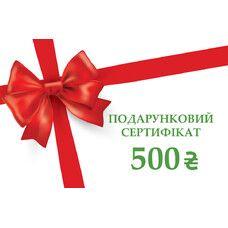 Карта (подарочный сертификат 500 грн)