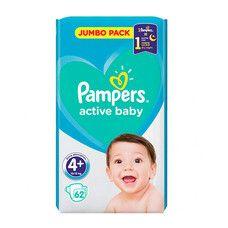 Подгузники для детей Active Baby ТМ Памперс / Pampers (10-15 кг) №62