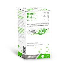 Эпигалин капсулы №30