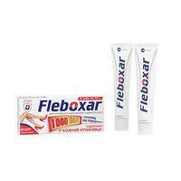 Флебоксар крем для ног с диосмином 2х40г