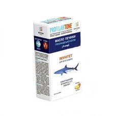 Профилактон рыбий жир Гренландской акулы в капсулах 500 мг №60