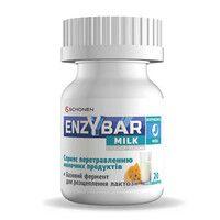 Ензібар Молоко (Enzybar milk) таблетки №20