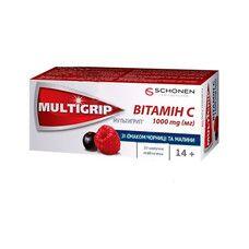 Витамин С со вкусом черники и малины Multigrip 1000мг N10
