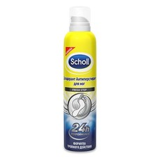 Дезодорант-антиперспирант Scholl для стоп против потоотделения 150мл