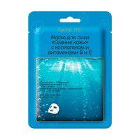 Маска для лица подтягивающая Сияние кожи с коллагеном и витаминами Е и В ТМ Скинлайт / Skinlite 23мл