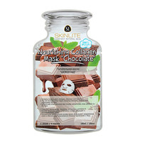 Маска для лица питательная Шоколад ТМ Скинлайт / Skinlite 18 мл
