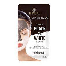 Мультимаска-пленка для лица черная глина + белая глина ТМ Скинлайт / Skinlite 2 шт по 7 мл