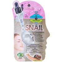 Мультишаговая программа внутриклеточного восстановления 2 мл+1 маска ТМ Скинлайт / Skinlite