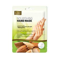 Питательная маска-перчатки для рук Миндаль ТМ Скинлайт / Skinlite 1 пара