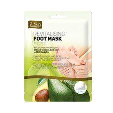 Восстанавливающая маска-носки для ног Авокадо ТМ Скинлайт / Skinlite 1 пара - Фото
