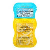 Комплекс для лица оздоровительный скраб и маска ТМ Скинлайт / Skinlite 10 мл