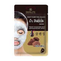 Маска для лица черная пузырьковая Вулканический пепел ТМ Скинлайт / Skinlite 20г