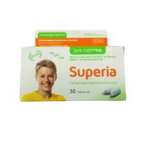 Суперия для подростков мальчиков таблетки №30