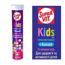 СупраВит Кидс таблетки шипучие №20