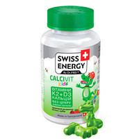 Swiss Energy Витамины желейные CalciVit Kids №60