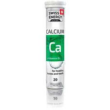Витамины шипучие Swiss Energy Calcium №20