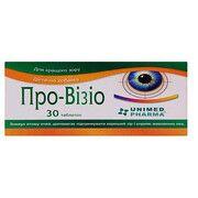 Про-Визио табл. N30(10х3) - Фото
