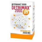 Детримакс 2000 МЕ капсулы №60 - Фото