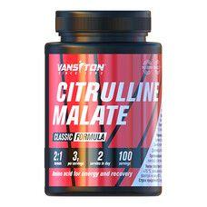 L-цитрулін 300г ТМ Вансітон / Vansiton - Фото