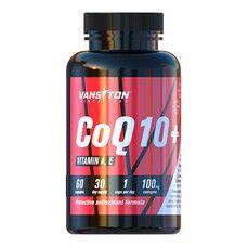 Коэнзим Q10 капсулы №60 ТМ Ванситон / Vansiton