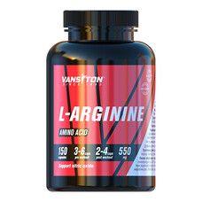 L-Аргінін №150 капсул ТМ Вансітон / Vansiton - Фото