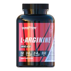 L-Аргинин №150 капсул ТМ Ванситон / Vansiton - Фото