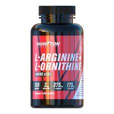 L-Аргінін + L-Орнітин капсули №150 ТМ Вансітон / Vansiton - Фото