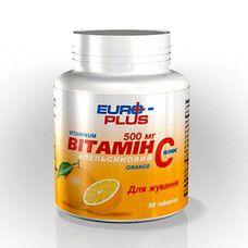 Витамин С жевательные таблетки с апельсиновым вкусом 500 мг N50