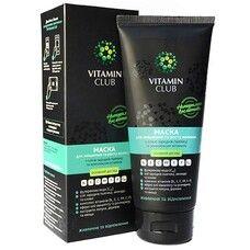 Маска для укрепления и роста волос с маслом зародышей пшеницы и комплексом витаминов 200 мл ТМ VitaminClub