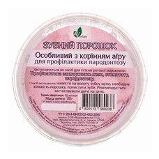Зубной порошок Особый с корнем аира для профилактики пародонтоза Vеdan 70 г