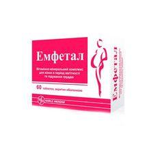 Эмфетал для беременных и кормящих женщин таблетки №60 - Фото