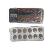 Сенадекс плюс таблетки 350мг №12 - Фото